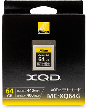Nikon XQD 64GB Memory Card Package Front